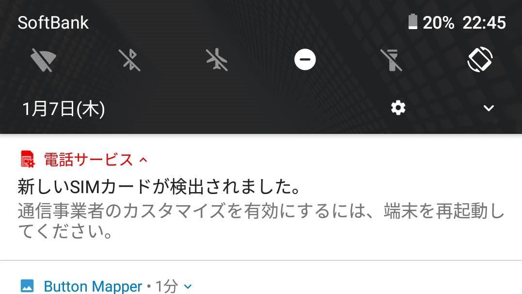 f:id:Yamakoh:20210111234809j:plain