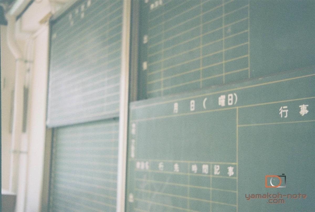 f:id:Yamakoh:20210120005251j:plain