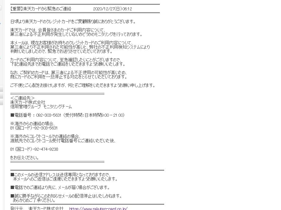 f:id:Yamakoh:20210124014429p:plain