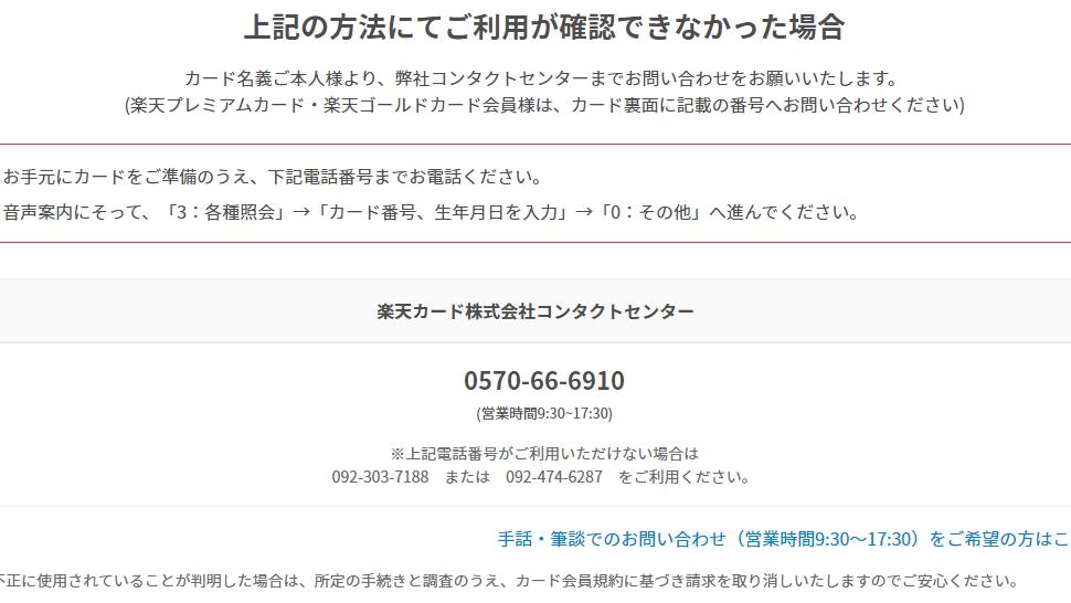 f:id:Yamakoh:20210124020859p:plain