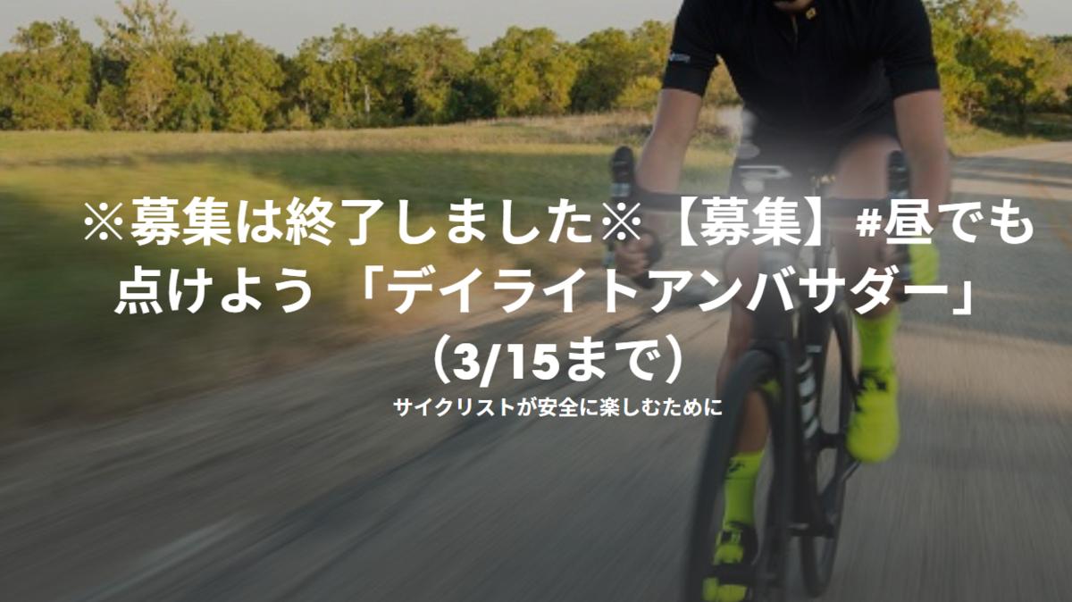 f:id:Yamakoh:20210506234953p:plain