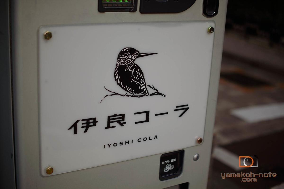 f:id:Yamakoh:20210812120123j:plain