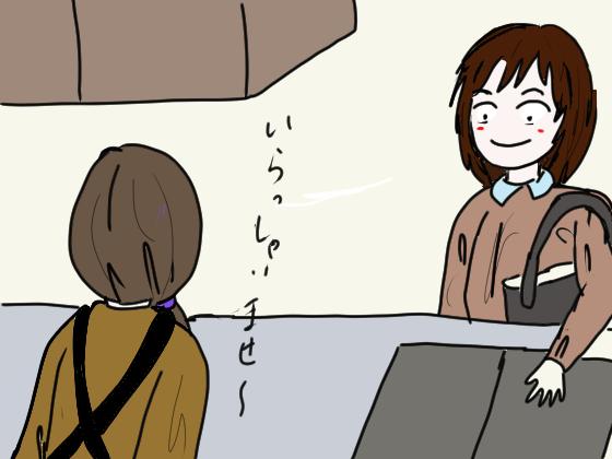 f:id:YamamotoKana:20200114101611j:plain