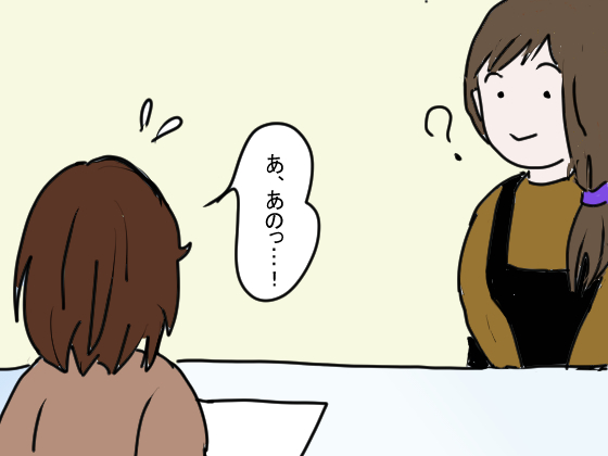 f:id:YamamotoKana:20200114101854j:plain