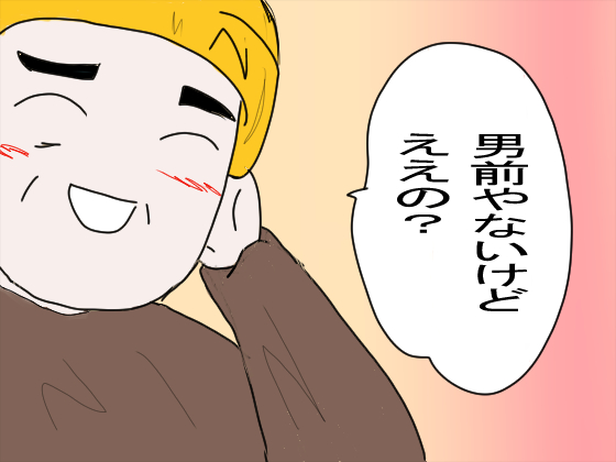 f:id:YamamotoKana:20200116155017j:plain