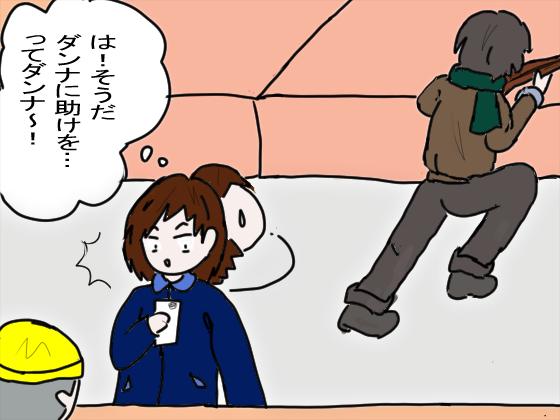 f:id:YamamotoKana:20200116155247j:plain