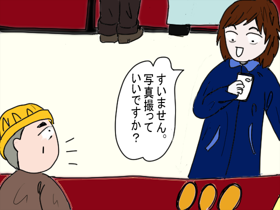f:id:YamamotoKana:20200116160730j:plain