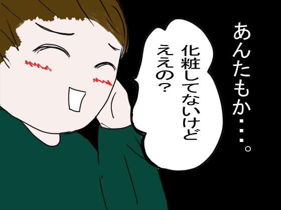 f:id:YamamotoKana:20200117080959p:plain