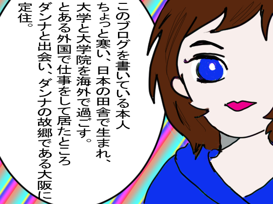 f:id:YamamotoKana:20200120094006j:plain