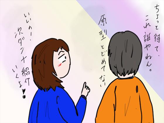 f:id:YamamotoKana:20200120094150j:plain