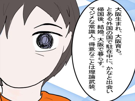 f:id:YamamotoKana:20200120094416p:plain