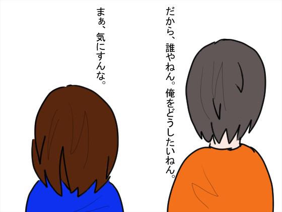 f:id:YamamotoKana:20200120094441p:plain