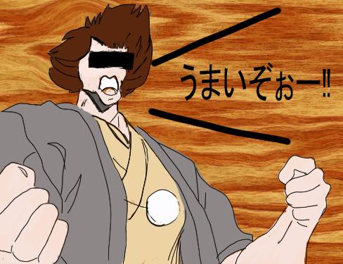 f:id:YamamotoKana:20200122191651j:plain