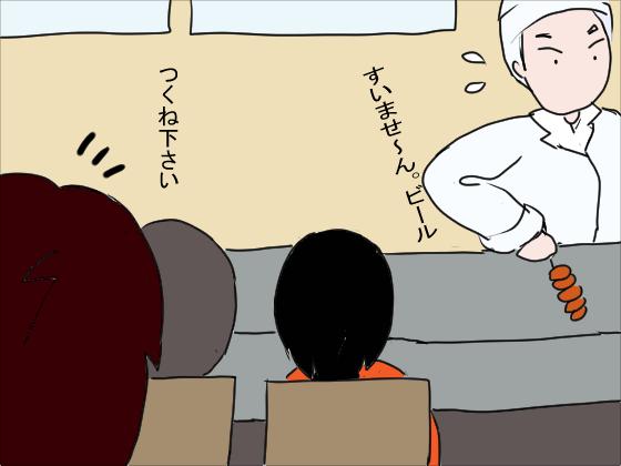 f:id:YamamotoKana:20200129104828j:plain