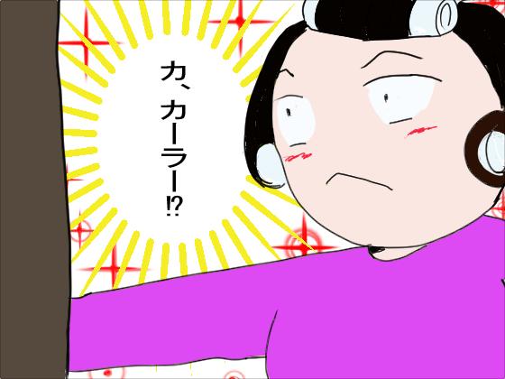 f:id:YamamotoKana:20200129104929j:plain