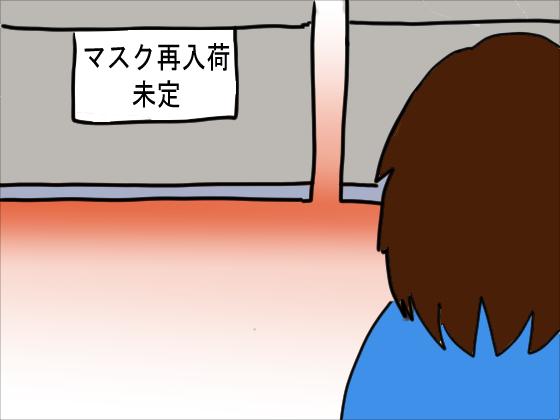f:id:YamamotoKana:20200204101343j:plain