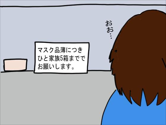 f:id:YamamotoKana:20200204101420j:plain