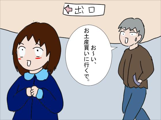 f:id:YamamotoKana:20200205102632j:plain
