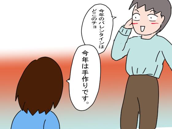f:id:YamamotoKana:20200206155326j:plain