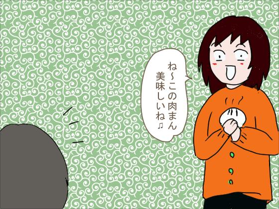 f:id:YamamotoKana:20200210155453j:plain