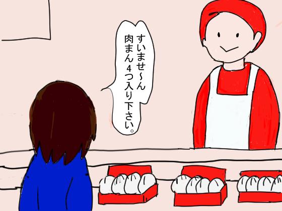 f:id:YamamotoKana:20200210155549j:plain