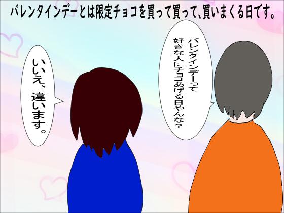 f:id:YamamotoKana:20200212093226j:plain