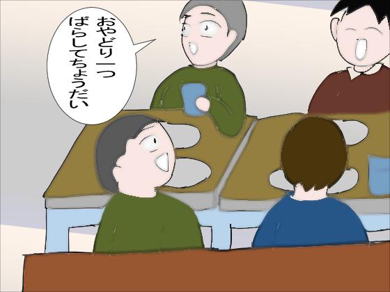 f:id:YamamotoKana:20200212154749j:plain