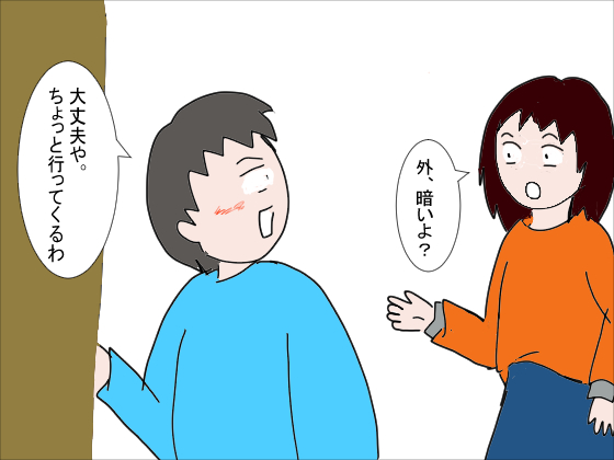 f:id:YamamotoKana:20200214100027j:plain