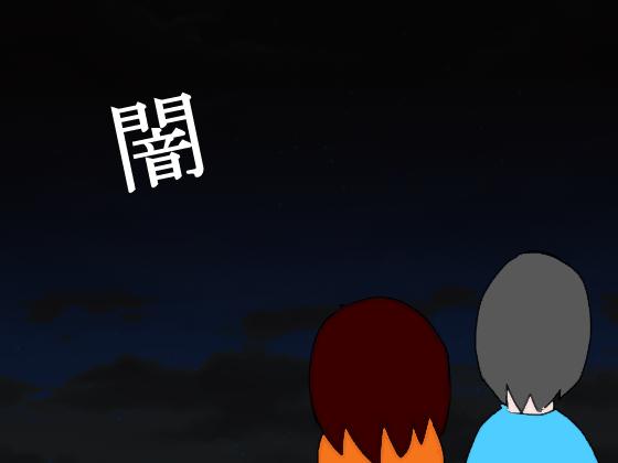 f:id:YamamotoKana:20200214100040j:plain