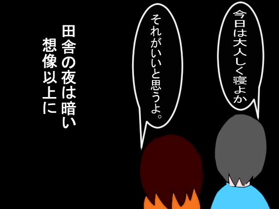 f:id:YamamotoKana:20200214100107j:plain