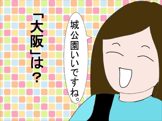 f:id:YamamotoKana:20200217160348j:plain