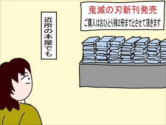 f:id:YamamotoKana:20200219145306j:plain