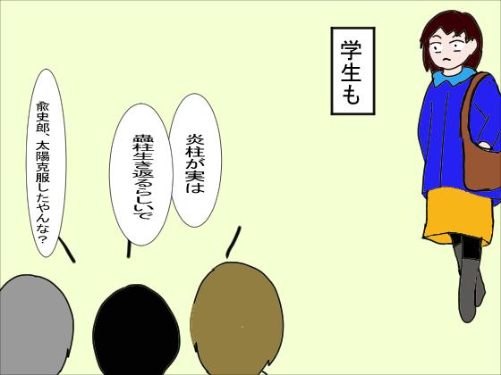 f:id:YamamotoKana:20200219145402j:plain