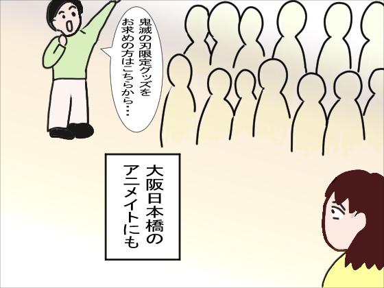 f:id:YamamotoKana:20200219150046j:plain