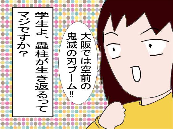 f:id:YamamotoKana:20200219150103j:plain