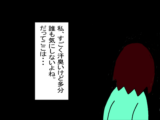 f:id:YamamotoKana:20200220113435j:plain