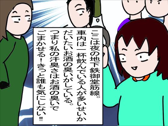 f:id:YamamotoKana:20200220113447j:plain