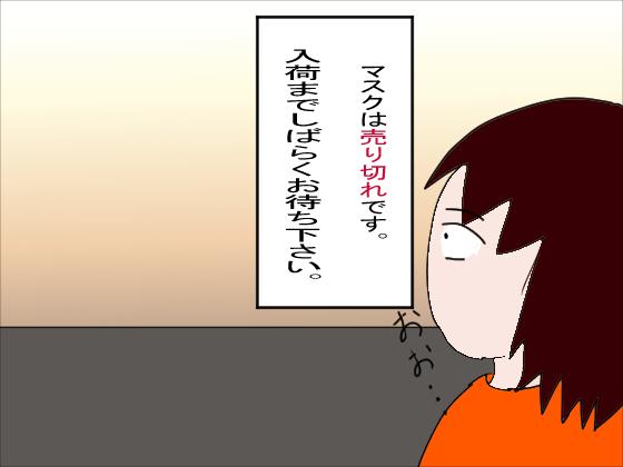 f:id:YamamotoKana:20200225151058j:plain
