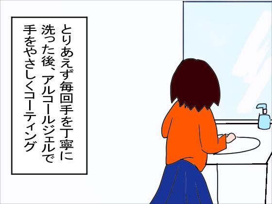 f:id:YamamotoKana:20200225151111j:plain