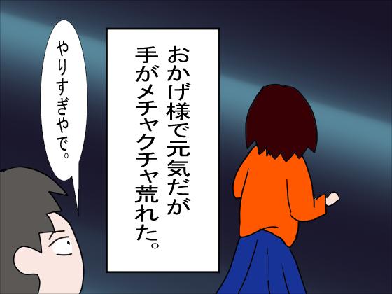 f:id:YamamotoKana:20200225151127j:plain