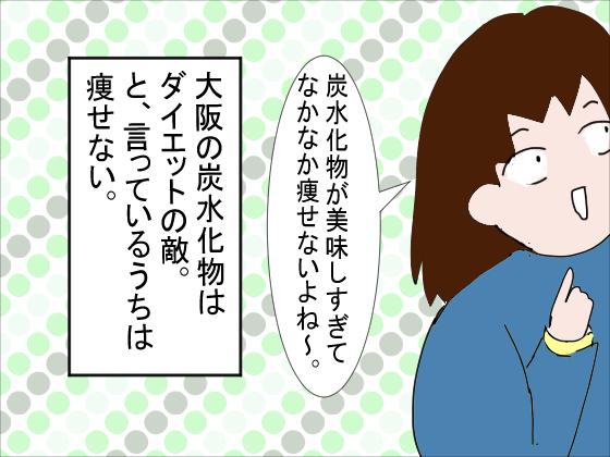 f:id:YamamotoKana:20200227150055j:plain