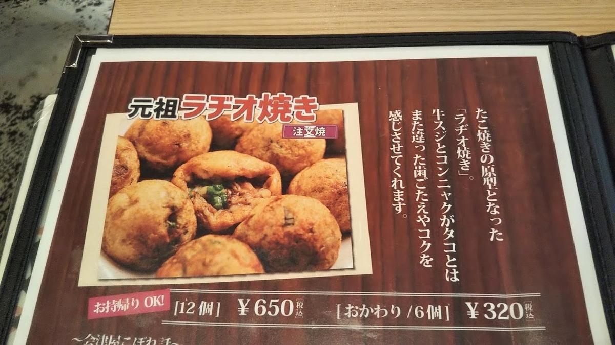 f:id:YamamotoKana:20200227151124j:plain