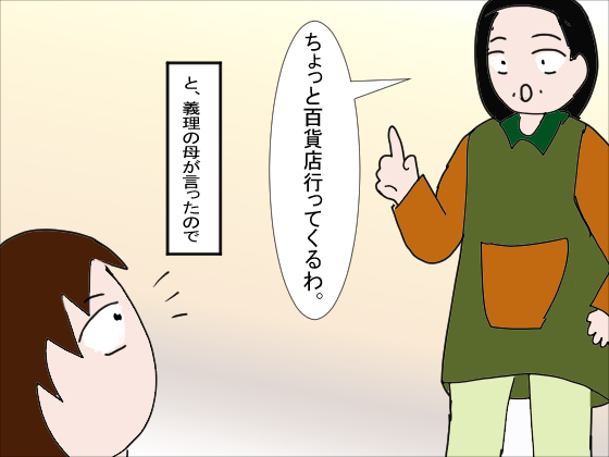 f:id:YamamotoKana:20200228180402j:plain