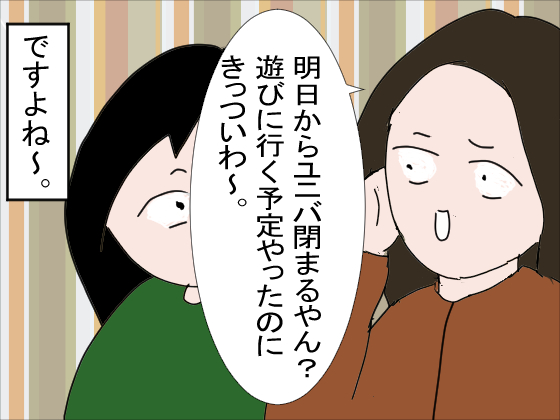 f:id:YamamotoKana:20200303093908j:plain