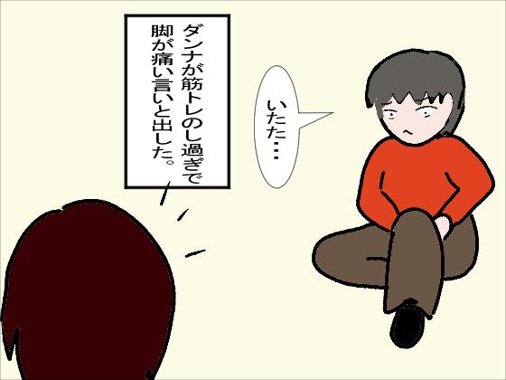 f:id:YamamotoKana:20200309135621j:plain