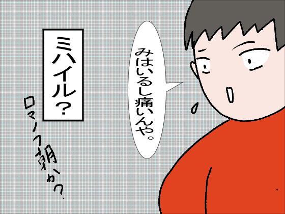 f:id:YamamotoKana:20200309135721j:plain