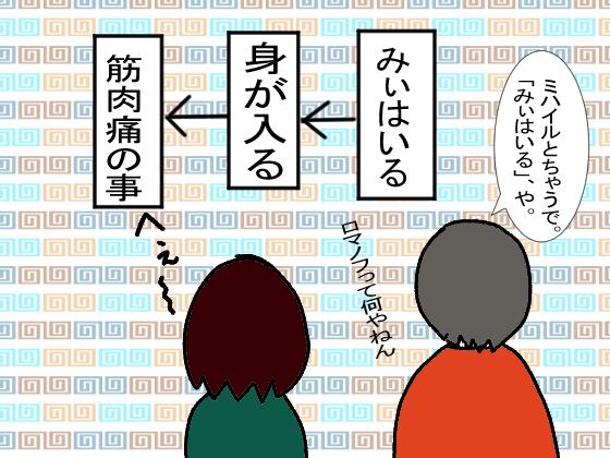 f:id:YamamotoKana:20200309135741j:plain