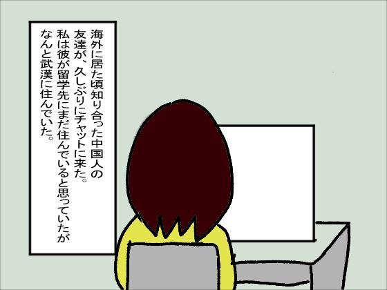 f:id:YamamotoKana:20200311132529j:plain
