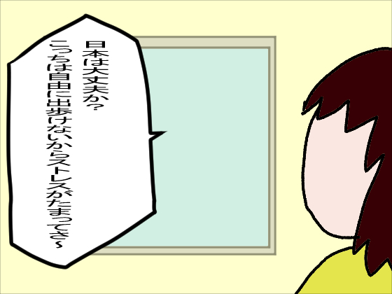 f:id:YamamotoKana:20200311132556j:plain
