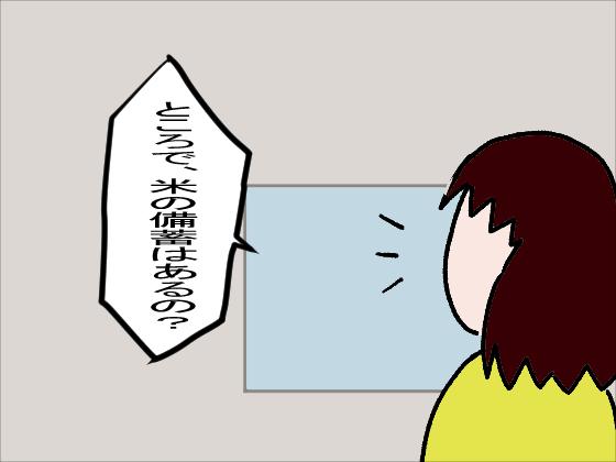 f:id:YamamotoKana:20200311132611j:plain